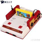 電視懷舊款老式8位FC雙人手柄插卡游戲機任天堂紅白游戲機家用LB15096【123休閒館】