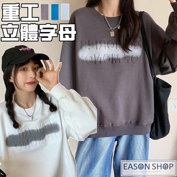 EASON SHOP(GQ2323)實拍重工立體字母塗鴉印花落肩寬鬆寬版圓領長袖素色棉T恤大學T女上衣服內搭休閒