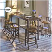 【水晶晶家具/傢俱首選】JF0918-1約翰240×102cm超大型松實木吧台桌~~吧台椅另購