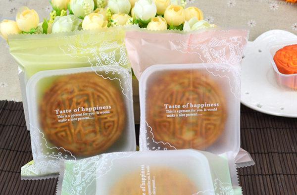 95入 粉色蕾絲 80g月餅包裝袋+內托 烘焙蛋黃酥手工餅乾 糖果 婚禮小物 綠豆糕 鳯梨酥塑膠盒