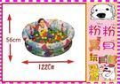*粉粉寶貝玩具*加大款充氣兩用游泳池/遊戲池~送100球(加大120*56公分)
