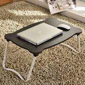 小書桌放床上折疊宿舍小可愛寫字桌寫作業桌子學生迷你電腦做桌 qf861『夢幻家居』