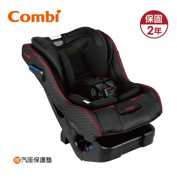 Combi 日本康貝 New Prim Long EG  0~7歲嬰幼童汽車安全汽座 (2色可選)  贈汽座保護止滑薄墊