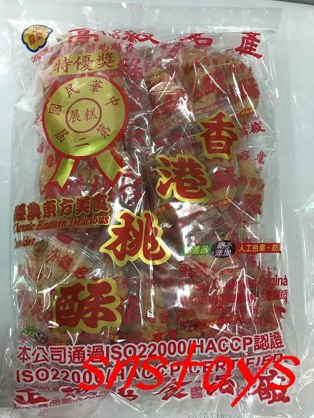 sns 古早味 懷舊零食 香港桃酥 杏仁桃酥 杏仁酥 桃酥 400公克 16個 便利包裝 懷舊的滋味