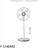 Panasonic國際牌【F-S14DMD】電風扇 優質家電