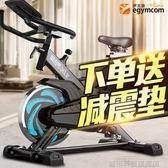 健身單車 伊吉康動感單車 家用超靜音室內腳踏運動健身器材健身自行車  DF 科技旗艦店