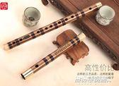 笛子 樂器E初學苦竹笛子成人C零基礎高檔專業橫笛D演奏G兒童F調紫YYP   傑克型男館