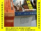 二手書博民逛書店密室商社——罕見男の報酬Y3701 清水 一行 集英社 出版1982