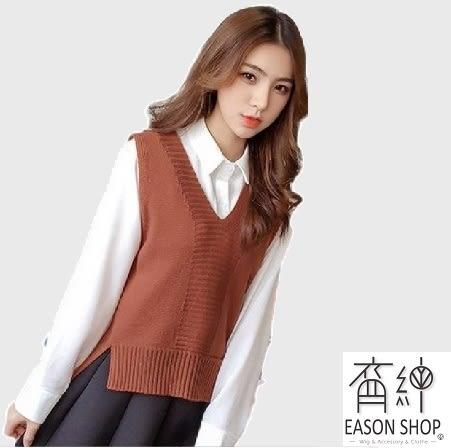 EASON SHOP(GU9141)實拍韓版純色前短後長下襬開衩小V領無袖坑條紋毛衣針織馬甲背心女上衣服短版