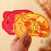 8個裝 豬年紅包過年紅包袋封祝福紅封包新年利是【南風小舖】