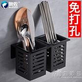 不銹鋼免打孔壁掛式筷子筒簍瀝水置物架筷籠子家用廚房勺子收納盒 小時光生活館
