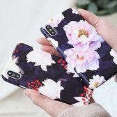 韓國 大理花 硬殼 手機殼│S6 Edge Plus S7 S8 S9 Note4 Note5 Note8 Note9│z8357