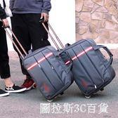 旅行包女手提短途行李包男大容量防水拉桿包旅游包行李袋2019新款 QM圖拉斯3C百貨