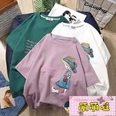 女童純棉T恤夏季時尚清新短袖寬鬆中大童韓版兒童上衣【萌萌噠】
