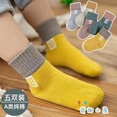 5雙|兒童襪子純棉春秋中大男女中筒棉襪【奇趣小屋】