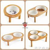 寵物碗狗狗貓咪實木餐桌陶瓷碗泰迪食盆貓糧飯盆雙碗三碗碗架含碗 綠光森林