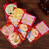 新年紅包2019新款豬年過年利是封春節卡通個性創意大小壓歲紅包袋—全館新春優惠