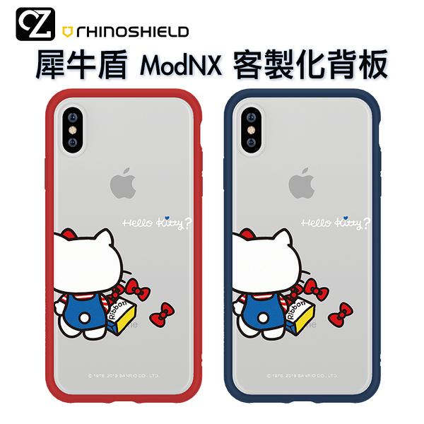 犀牛盾 Hello Kitty & Mod NX 客製化透明背板 iPhone 11 Pro ixs max ixr ix i8 i7 背板 After shopping day