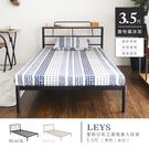 寢具/床/傢俱 里斯日系工業風單人3.5尺床架 二色可選 dayneeds