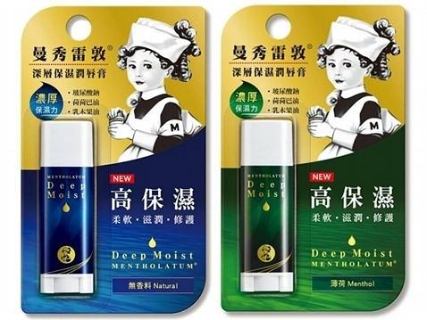 NEW 曼秀雷敦 深層保濕 潤唇膏  (無香、薄荷) 4.5g 新包裝上市