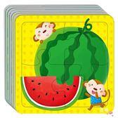 全套12張 小紅花2-3歲動手動腦玩拼圖兒童拼圖拼板4/8/12片觀察力(限時八八折)