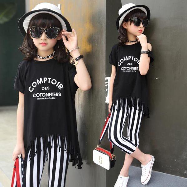 5大童女裝12-15歲韓版11中童女童 新款7潮13周歲女孩夏裝套裝9【卡米優品】