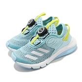 adidas 慢跑鞋 ActiveFlex Boa K 藍 白 中童鞋 無鞋帶 透氣 運動鞋 【ACS】 FY0281