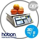 hobon電子秤 OPE-30K計價桌秤