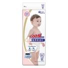 GOO.N大王 日本境內版敏感肌黏貼型XL42片【愛買】