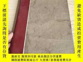 二手書博民逛書店DAUBER罕見A POEM BY JOHN MASEFILD(