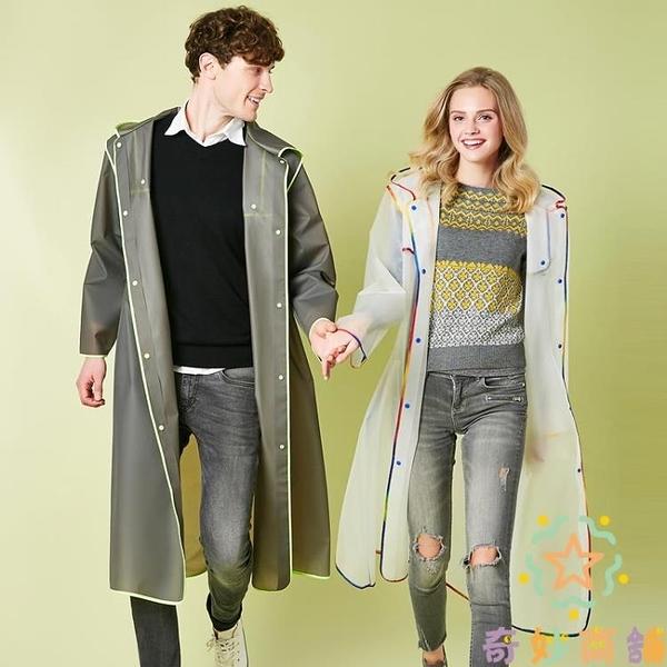 雨衣成人男女式長款戶外徒步旅游垂釣透明防護雨衣外套【奇妙商鋪】