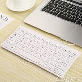 筆記本外接有線鍵盤 手提電腦迷你外置巧克力小鍵盤YXS多色小屋