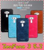 【萌萌噠】ASUS ZenFone3 (5.2吋) ZE520KL逸彩系列 超薄纖維純色貼皮保護殼 全包黑邊矽膠 手機殼