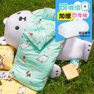 兒童睡袋 精梳棉鋪棉兩用睡袋 多款任選/美國棉授權品牌[鴻宇]台灣製