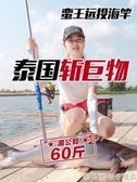 海竿拋竿甩桿碳素超輕超硬海釣魚竿遠投竿桿套裝組合全套漁具 (橙子精品)