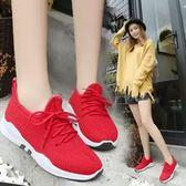 透氣防滑單鞋工作鞋網布運動休閒鞋小紅鞋布鞋女鞋 【歐亞時尚】