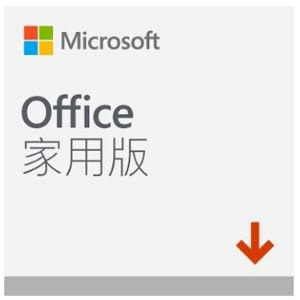 Office 2019 家用版 ESD 數位下載【內含Word / Excel / PowerPoint / OneNote】