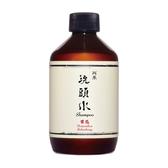 阿原肥皂---天然手工肥皂---苦瓜洗頭水250ml