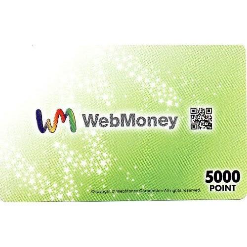 【軟體世界】日本 Web Money 5000 點數卡 (ESD出貨)