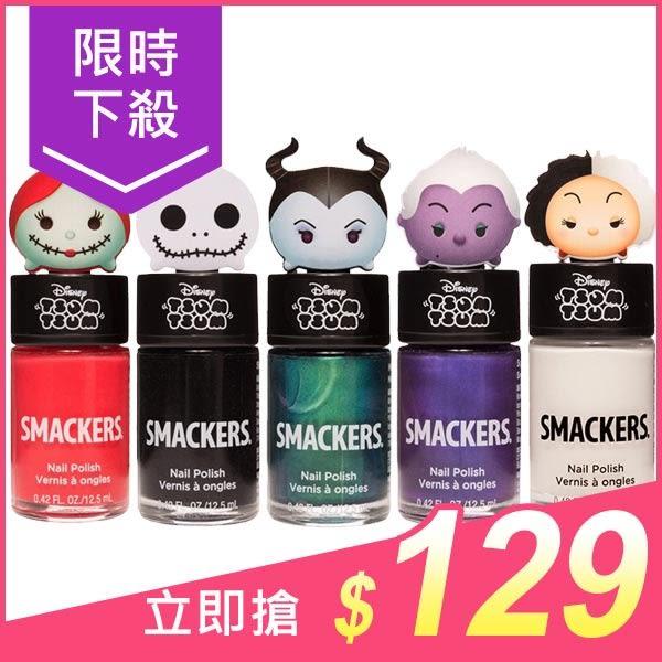 Lip Smacker Disney 迪士尼 TSUM TSUM 萬聖節指甲油(12.5ml) 5款可選【小三美日】