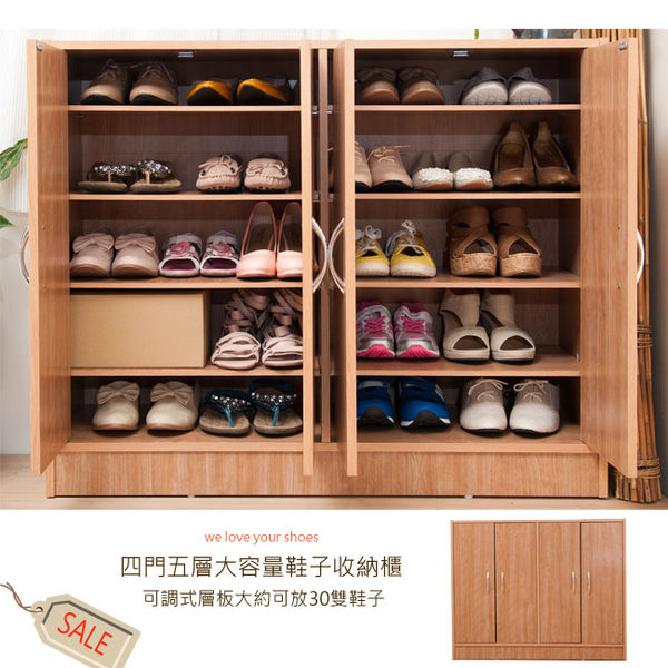 鞋櫃【百嘉美】建-四門五層大容量收納鞋櫃(兩色可選) 玄關櫃 書櫃 置物櫃 櫃子 隔間櫃
