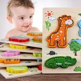 新年好禮85折 兒童早教益智手抓板拼圖玩具3-6歲幼兒木質動物認知配對拼版玩具