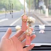 汽車擺件 櫻花鈴鐺汽車掛件車載車內掛飾後視鏡吊墜飾品