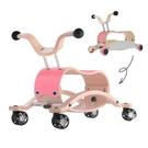 紐西蘭 Wishbone 米米蝸牛4in1滑步車 搖搖馬+學步車+直線車+360度甩尾車(多色可選)