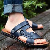 夏季拖鞋男士沙灘鞋新品新款正韓防滑軟底皮涼拖室外休閑涼鞋男潮 最後一天85折