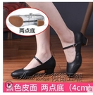 舞蹈鞋女士廣場舞鞋跳舞鞋軟底中老年交誼舞帶中跟練功鞋夏季 後街五號