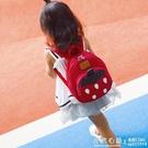 防走失包1-3歲幼兒園小書包男寶寶可愛女童雙肩包嬰幼兒童背包 怦然心動