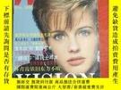 二手書博民逛書店罕見世界婦女博覽(創刊號)Y346954 出版1993