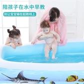 家用桶嬰兒 超大保溫 嬰幼兒新生的兒游泳桶