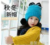 兒童毛線帽女童帽子秋冬季新款潮寶寶針織公主加絨保暖護耳帽 蘿莉小腳ㄚ